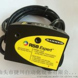 美国邦纳色标传感器R58ECRGB1