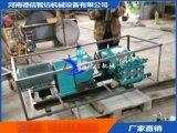 BW150三缸注漿泵單作用
