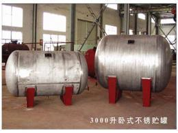 不锈钢储水罐