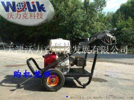 天津滨海新区地热管道清洗机