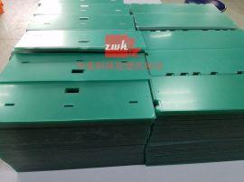 PVC薄片模切加工 PC薄膜衝壓加工 pp膜加工 成本低 效率高 質量好