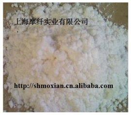 上海摩纤 纤维素助滤剂