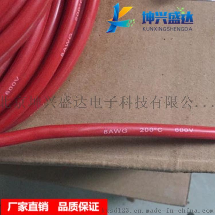 供應鋰電池用超軟矽橡膠電線8AWG 10AWG 12AWG 14AWG 16AWG 18AWG 20AWG超特柔矽橡膠電纜 航模無人機連接線