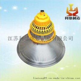 LED防爆工礦燈