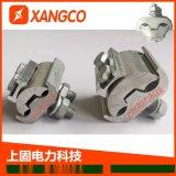 异形铝并沟线夹 JBL16-120A 北京型