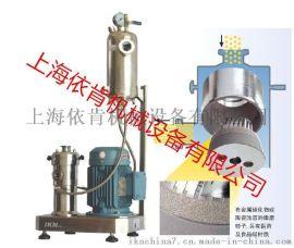 石墨烯涂料研磨分散机
