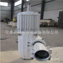 晟成sc-988家用风力发电机300W风力发电机小型发电机组