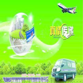 中国邮政EMS国际快递到日本韩国台湾澳门邮政小包到俄罗斯E邮宝美国