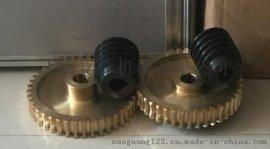 上海诺广加工小模数铜齿轮、铜蜗轮等其他机械配件