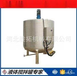 河北彩妆搅拌调色罐香波电加热配制桶单层均质乳化搅拌机厂家