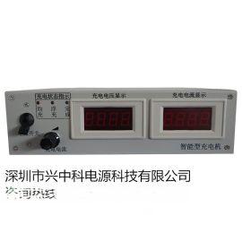 12V100A直流充电机|12V500A大功率可调充电机专业生产