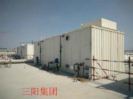 厂家直销废气处理成套设备 恶臭气体除臭处理装置 生物过滤除臭塔