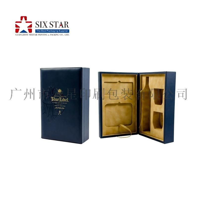 精美酒盒批發印刷包裝精裝盒葡萄酒白酒香檳酒盒木盒紙盒