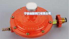 供应燃气减压阀FYZ-1.2-A