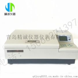 BOD水质快速分析仪 LB-50型BOD水质分析仪