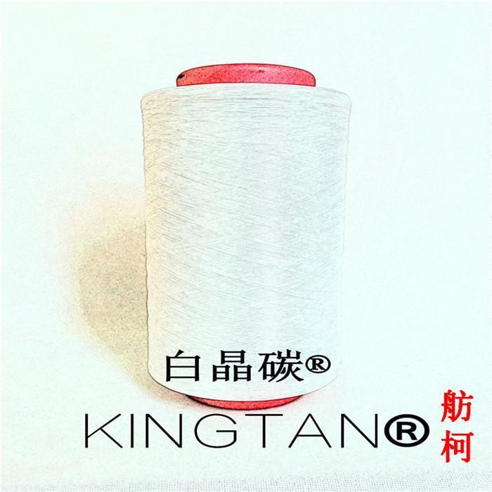 DAU KOU TEN、稻可碳、 稻壳纤维、稻壳纱