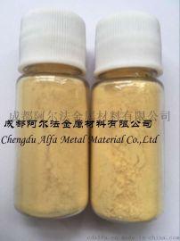 厂家供应高纯氮化** 99.999%氮化** 粉末 靶材