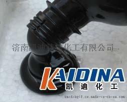 原油清洗劑_石油瀝青清洗劑油田專用