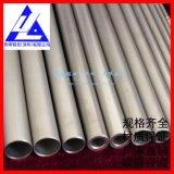 東莞鋁材廠 六角鋁管 國標鋁合金六角管 鋁管6063 鋁管合金鋁管