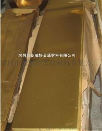 C5120磷青铜板,高硬度磷铜板