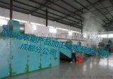 山藥營養粉設備,紫山藥營養粉設備,淮山營養粉設備