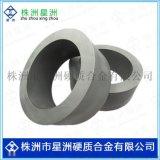 硬质合金冷墩模具 钨钢冲压模 钨钢圆模 钨钢模芯 可非标定制