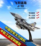 歼10模型批发 合金J10歼击机模型 仿真战斗机模型生产厂家