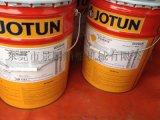 佐敦油漆JOTUN油漆脂肪族聚氨酯面漆Hardtop XP供应