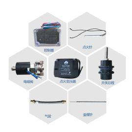 醇基燃料灶环保节能防空烧设备