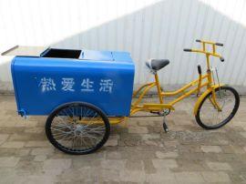 环卫三轮、人力三轮车、人力保洁三轮车、厂家批发