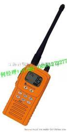 对讲机 韩国三荣 CCS证书甚高频无线电话