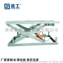 固定式升降机,电动液压升降机,固定剪叉式升降平台