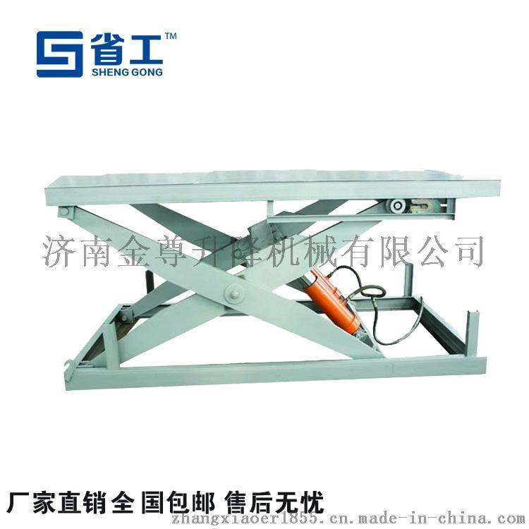 固定式升降機,電動液壓升降機,固定剪叉式升降平臺