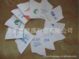 供应一次性饮水纸袋 航空 动车银行超市专用饮水袋