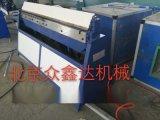 厂家直销供应气动折方机,共板法兰折方机