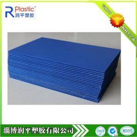 3mm法兰盖板 塑胶中空板 塑料包装瓦楞板厂家定制批发印刷logo
