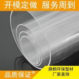 开模定制高透无痕PMMA灯管,高透彩色内条纹PMMA挤出灯管,PMMA塑胶管,PMMA挤出塑胶管