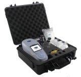 T-CP40 水质综合检测箱
