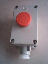 南京防爆急停按钮LA53-1