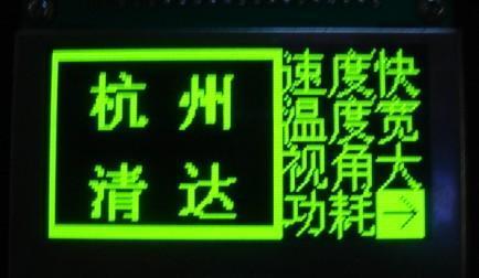 宽温OLED 128*64液晶模块 OLED显示屏