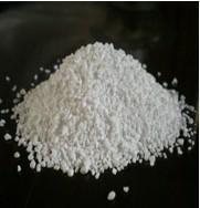 TCCA 90%(三氯异 尿酸)