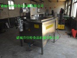 炸蚕豆油炸机   青豆油炸机   豆类专用油炸设备