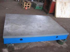 铸铁三座标平板