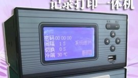 SH940温度采集无纸记录仪