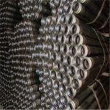 声测管 (XLSCG-2104)