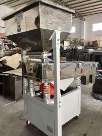 去静电振动筛粉机,塑料震动筛料机 直线筛选机