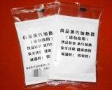 产品外袋自动包装机厂家直销枕式包装机上走纸枕式多功能包装机