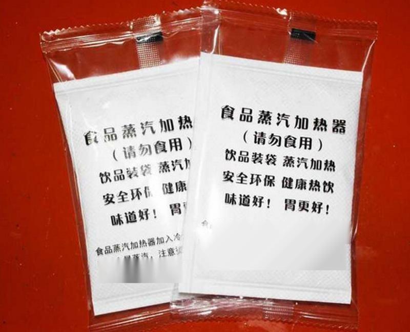 產品外袋自動包裝機廠家直銷枕式包裝機上走紙枕式多功能包裝機