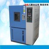 高效節能臭氧老化試驗箱 試驗機