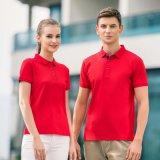 夏季男女纯色polo衫定制企业工作服t恤团体工装广告衫印logo刺绣